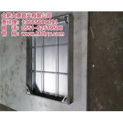 合肥不锈钢井盖,雨水不锈钢井盖,合肥大唐(