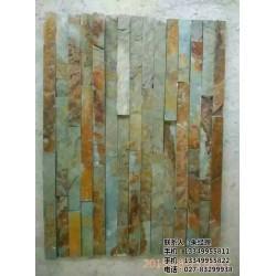 文化石价格|汉南文化石|福鑫宏景园林(查看)