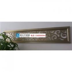 武汉不锈钢通花 隔断花格屏风定做厂家