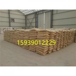 保温砂浆厂家 抗裂砂浆价格,和顺县保温砂浆