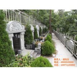 永孝陵园|天堂思源|陵园