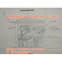 文化寺庙策划设计价格、文化寺庙策划设计、