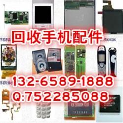 高价回收红米note3手机机身外壳