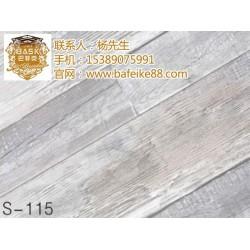 巴菲克木业(图)_实木地板价格_西安木地板