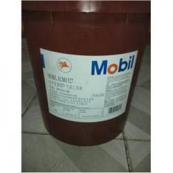 Mobil Almo 527,美孚爱慕527气动工具油,1