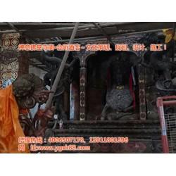 传统寺庙设计策划、远古时空