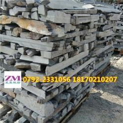 供应杭州青石板毛边条生产厂家批发报价