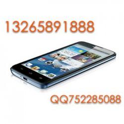 三星on7手机零件回收价格