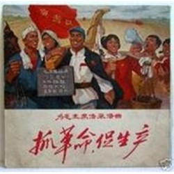 上海宝山区老物件回收,旗袍衣服回收价格