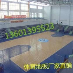 广西体育地板厂家/运动地板安装厂家
