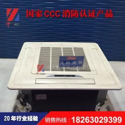 水温空调卡式风机盘管_上海风机盘管_中大厂