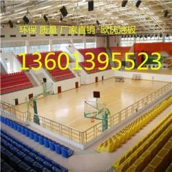 广西篮球地板厂家/运动地板施工报价