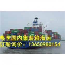 广州市粤亨货运代理有限公司