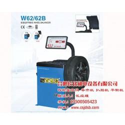 动平衡机厂家 合肥平衡机 合肥长氏平衡机(