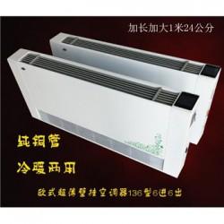 济宁立式明装风机盘管生产厂家直销,优质产