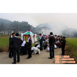 武汉专业殡葬服务,殡葬,天堂思源