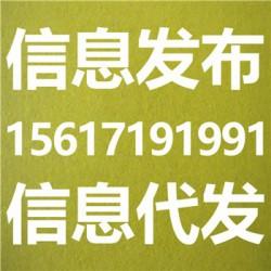 玉树藏族自治州产品信息代发服务