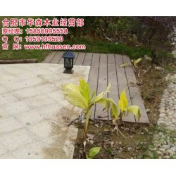 塑木地板公司,安徽塑木地板,合肥华森