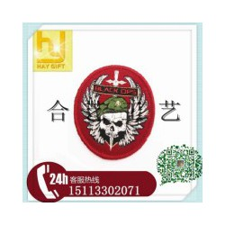 徽章刺绣公司_电脑刺绣徽章图案