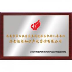 烟台企业办理双软认证需要哪些材料,流程有