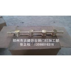 河南铜门闩 供应优质铜门闩