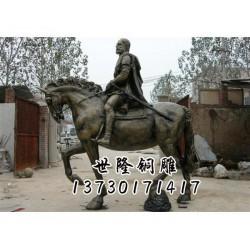 世隆铜雕_西方人物雕塑制作_安徽人物雕塑