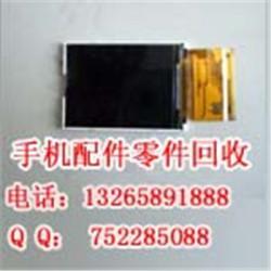 公司收购红米4a手机集合器
