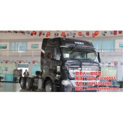 青岛海裕丰汽车销售服务有限公司