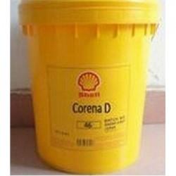 原装壳牌确能立D46空压机油 Shell Corena D