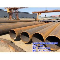 大口径厚壁直缝钢管公司、大口径厚壁直缝钢