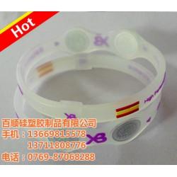 能量手环订做_能量手环_百顺硅塑胶制品(查