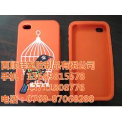 三星手机套供应,三星手机套,百顺硅塑胶制品