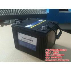 八马(图)_广州汽车电池生产厂家直供_广州汽