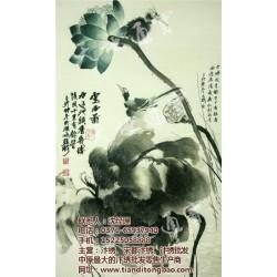 中国汴绣摆件 ,【天地通宝】,中国汴绣