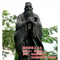 优质孔子雕塑厂家_辽宁孔子雕塑厂家_恩泽雕
